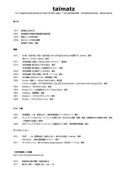CV Japanese & English