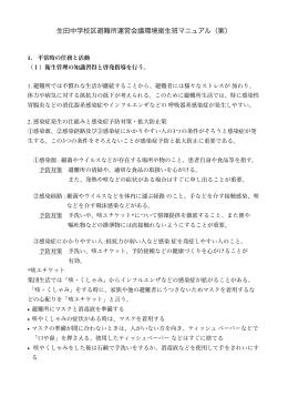 三宮さん版 PDF