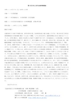 公益社団法人日本将棋連盟公認 将棋 棋道師範・五段 日本将棋連盟