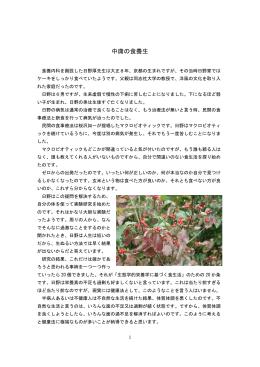 印刷用【PDF】はこちら