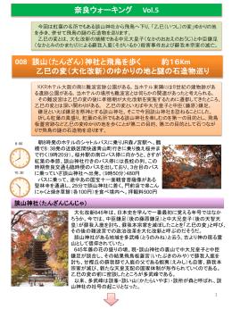 Title 「多武峯少将物語」冒頭部...