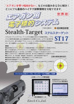 PDFカタログ - Eitech Co.,Ltd.