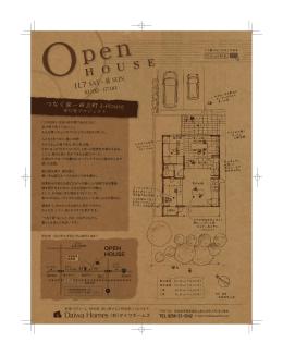 sat - 8 sun つなぐ家-田上町 I-House
