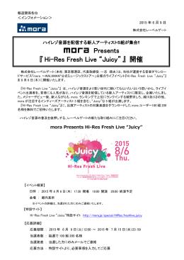 """Hi-Res Fresh Live """"Juicy"""" - 株式会社レーベルゲート"""
