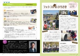 14~15ページ