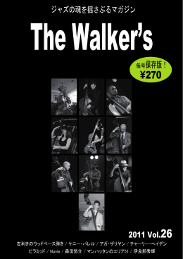 The Walker`s Vol.26.indd