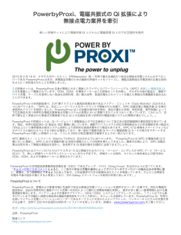 document - Wireless Power Consortium