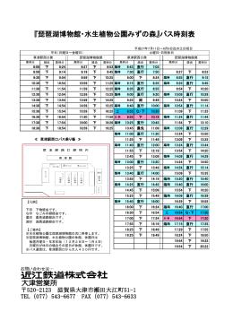 平成27年司法試験予備試験の試験場