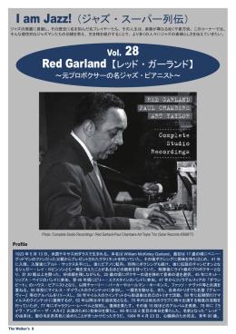 Red Garland 【レッド・ガーランド】