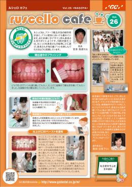 GC友の会mobile i http://www.gcdental.co.jp/m/
