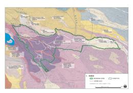5. 地質図