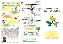JR 大久保駅 下車 東へ 徒歩 約11分 674-0067