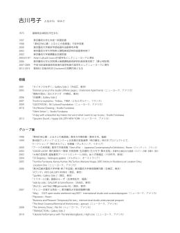 CV - OZASAHAYASHI
