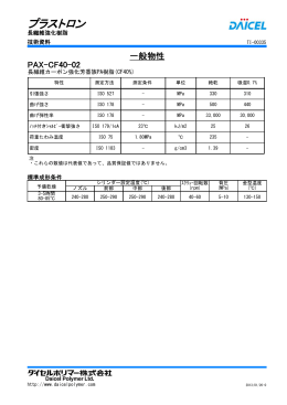 PAX-CF40-02