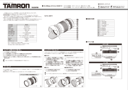 Tamron B011 Instruction Manual Japanese 1403