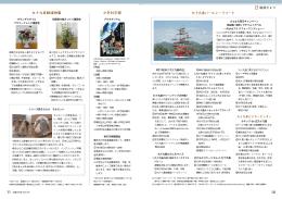 (10、11ページ)(PDF:327KB)