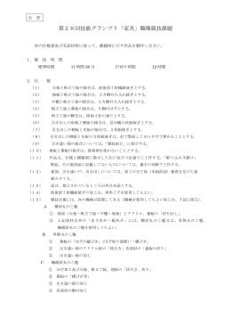 PDF:648KB