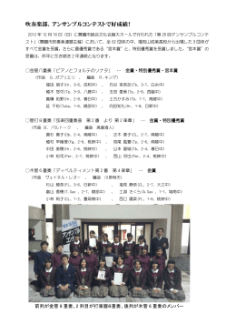 サイトの紹介/沼田高校野球部