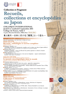 Recueils, collections et encyclopédies au Japon