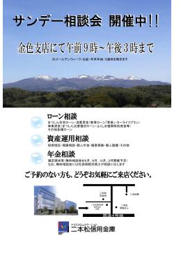 ufj銀行 通帳ダウンロード pdf