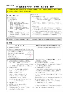数学(PDF 345KB)