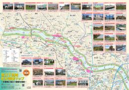 荒川下流域 防災情報マップ 荒川下流域 防災情報マップ
