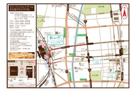 ケイ・ウノ ジェイアール 名古屋タカシマヤ店