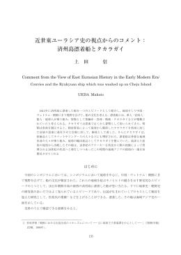 3-3_UEDA Makoto