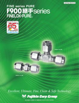 F900 継手