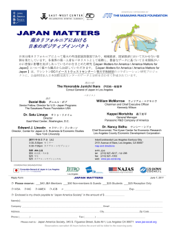 November 10, 2008 - Japan America Society of Southern California