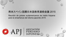 南米スペイン語圏日本語教育連絡会議 2015