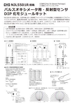 マニュアル - 秋月電子通商
