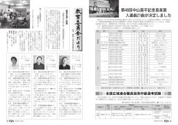 P_14-15[PDF:711KB]