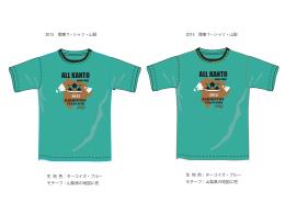 メトロTシャツデザイン画