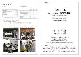 9 - 南町田教会