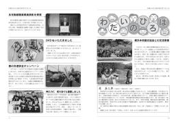 10~11ページ