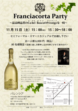 Franciacorta Party