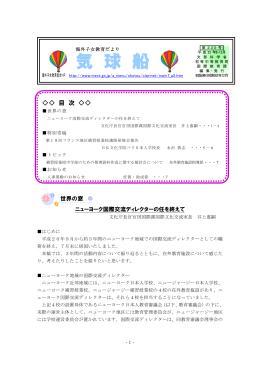(平成23年8-12月発行) (PDF:873KB)