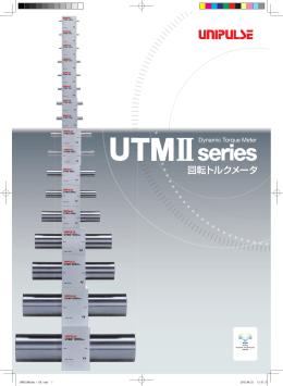 UTMⅡ-20Nm
