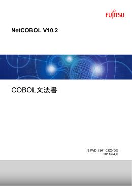 COBOL文法書 - Fujitsu