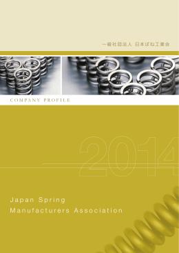 Japan Spring Manufacturers Association