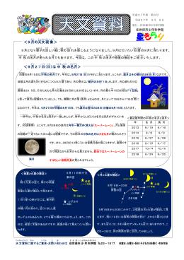 第6号(PDF:485KB)