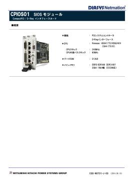 CPIOS01 SIOS モジュール CompactPCI / D
