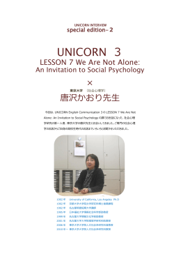 LESSON 7 We Are Not Alone: An Invitation to Social Psychology……