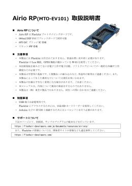 CPU自作入門・3章 基板設計・製作 - FlashAir Developers