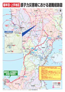 52藺牟田・上手地区避難経路図(PDF文書)