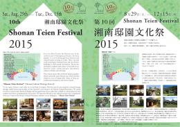 Shonan Teien Festival