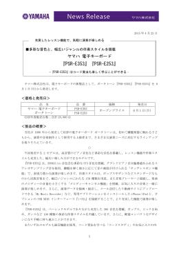 PDFダウンロード(273Kb)