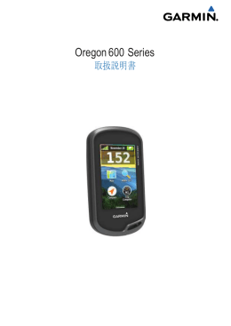 Oregon600 Series