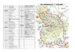 県都一周長距離競走路公認コース 男子駅伝経路図